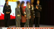 """春风送暖 高墙里欢度""""三八妇女节""""-2018年3月8日"""