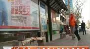 永宁一环卫工人捡包归还失主-2018年3月5日