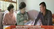 咸辉在闽宁镇调研并召开座谈会强调 让闽宁镇发展质量更高 让移民群众生活得更好-2018年3月29日