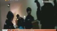 未实名登记 银川三家宾馆被处罚-2018年3月7日