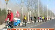 青铜峡:低碳环保 全民健身-2018年3月13日