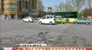 贺兰交警严查行人和非机动车交通违法行为-2018年4月17日