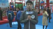 2018中国西北旅游营销大会(上)-2018年4月13日