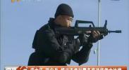 迎大庆 砺尖兵 银川市举行警务实战技能大比武-2018年4月26日