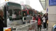 清明小长假 宁夏公路交通迎来出行高峰 -2018年4月5日