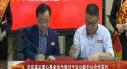 北京屈正爱心基金会与银川卡瓦心脏中心合作签约-2018年4月30日