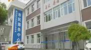 银川市新华商圈职工驿站启用-2018年4月23日