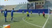 全国青少年校园足球大赛在石嘴山开赛-2018年4月20日