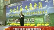 宁夏医科大学举办向遗体捐献者致敬活动-2018年4月6日