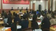 第二期宁夏宣传系统媒体融合发展研修班在湖南开班-2018年4月16日