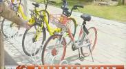 银川市共享单车即将推广停车架-2018年4月13日