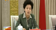 自治区召开民族工作联席会议 咸辉主持并讲话-2018年4月4日