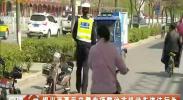 银川西夏区交警专项整治非机动车违法行为-2018年4月26日