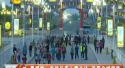 青铜峡:实施引客入青办法 发展全域旅游-2018年4月24日