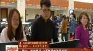 银川:审批提速 让百姓尽收改革红利-2018年4月12日