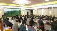 全区学习宣传贯彻习近平新时代中国特色社会主义思想理论研讨会召开-2018年4月2日