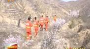 (奋斗新时代)海向军:没有树 我这护林员面子也不光彩-2018年4月18日