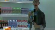 记者体验银川阅海湾中央商务区智能无人超市-2018年4月30日