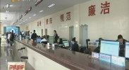 """固原市流通""""六盘山""""公交卡3万多张-2018年4月10日"""