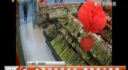 水果店扒窃手机 嫌疑男子落网-2018年4月3日