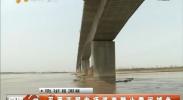 平罗开展专项巡查禁止黄河捕鱼-2018年4月9日