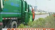 """贺兰县垃圾直收直运提升农村""""颜值""""-2018年4月23日"""
