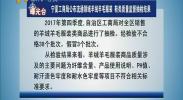 曝光台:宁夏工商局公布流通领域羊绒羊毛服装 鞋类质量监督抽检结果-2018年4月28日