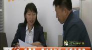 阎雪萍:带法进社区 巧解百家愁-2018年4月20日