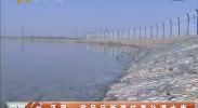 平罗:移民区新建抗旱补灌水库-2018年4月23日