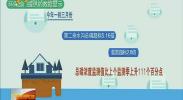 【打响新时代黄河保卫战】银川第二排水沟水质污染严重 部分沟段存在污水直排-2018年4月23日