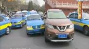 强行变道惹事故-2018年4月10日