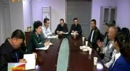 咸辉调研信访工作并督办群众反映强烈的突出问题-2018年4月2日