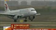 银川航空港综合交通枢纽主题工程力争5月底完工-2018年4月21日