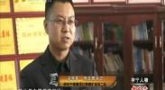 神宁人物老中青:冯学军:让党建工作成为区队生产新引擎-2018年4月11日