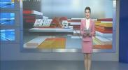 兰花花三期违规交房 多部门现场解决(二)-2018年4月23日