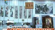 """彭阳:订单式培训助推妇女""""巧手脱贫""""-2018年4月4日"""