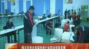 银川市举办首届快递行业职业技能竞赛-2018年4月25日