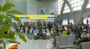 银川火车站清明预计发送旅客5.1万人 4月10日起部分旅客列车有调整-2018年4月4日