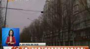 石嘴山市红果子镇龙海家园电梯为啥不能用?-2018年4月15日