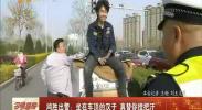 鸿胜出警:坐在车顶的汉子 真替你捏把汗-2018年4月3日