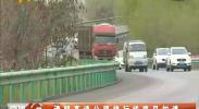 清明高速公路绕行线路早知道-2018年4月4日