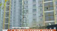 银川双怡苑小区下水常堵塞 到底咋回事?-2018年4月21日