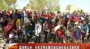 盐池青山乡:乡风文明主题活动弘扬社会主义新风尚-2018年4月29日