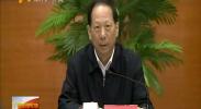 石泰峰在全区脱贫攻坚突出问题整改推进会上强调对脱贫攻坚中的问题要紧盯不放坚决整改-2018年5月5日