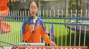 贺兰居安苑一幼儿园噪音扰民-2018年5月25日