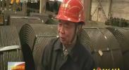 """(奋斗新时代)杨耕:用""""工匠精神""""挺起企业脊梁-2018年5月15日"""