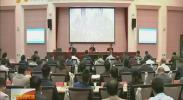 宁夏部署防汛抗旱工作-2018年5月11日