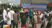 宁夏举行第28个助残日系列活动-2018年5月20日