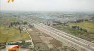 黄州1线跨京藏高速与银西铁路迁改工程全面启动-2018年5月21日