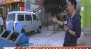 作风建设:贺兰东方嘉苑垃圾箱整治回头看-2018年5月22日